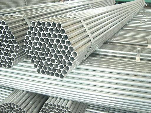 Galvanized Steel Pipes/Tubes