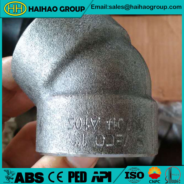 A105-Forged-Socket-Weld-Elbow