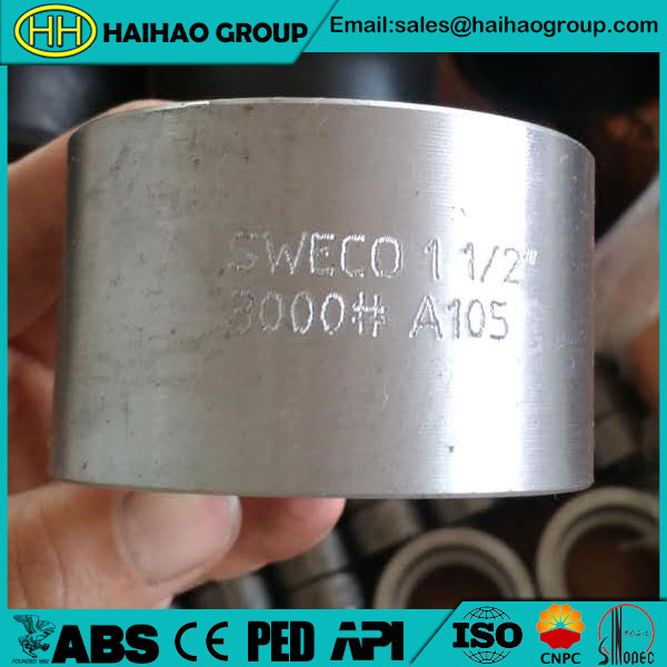 A105-Forged-Socket-Weld-Coupling