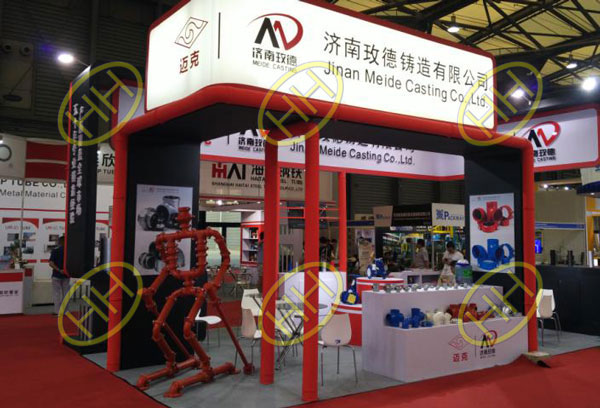 Famous Company Attended Tube China 2016