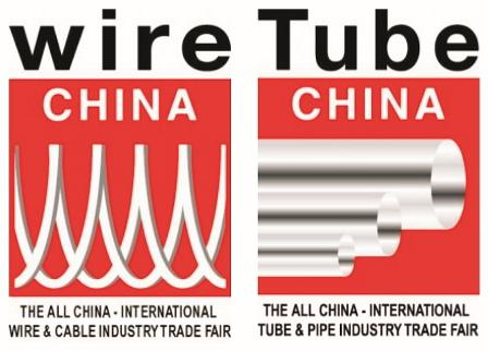 The introduce of Tube China