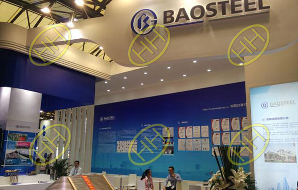 Tube China Fair 2016 Was Held In Shanghai 25th September